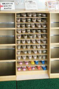 shoebox1